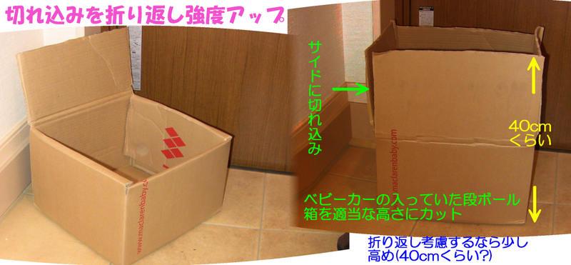 Img_01075_3