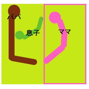 Cocolog_oekaki_2009_09_27_22_39