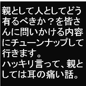 Cocolog_oekaki_2009_10_21_14_20
