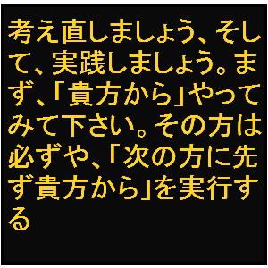 Cocolog_oekaki_2009_10_22_06_49